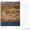 calentar_naxos2014_low9.jpg