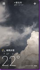 Screenshot_2014-02-18-11-57-26