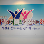 korean church in Toronto, Ontario, Canada