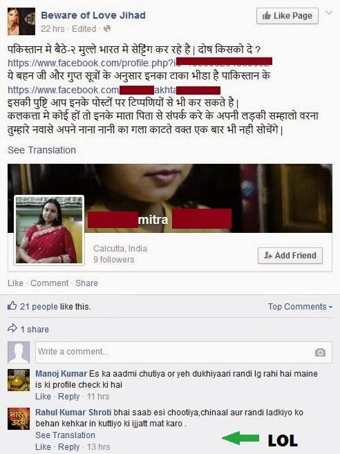 hindu girl pakistani