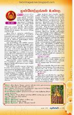 Read Online 2104 Tamil New Year Pothu Palan