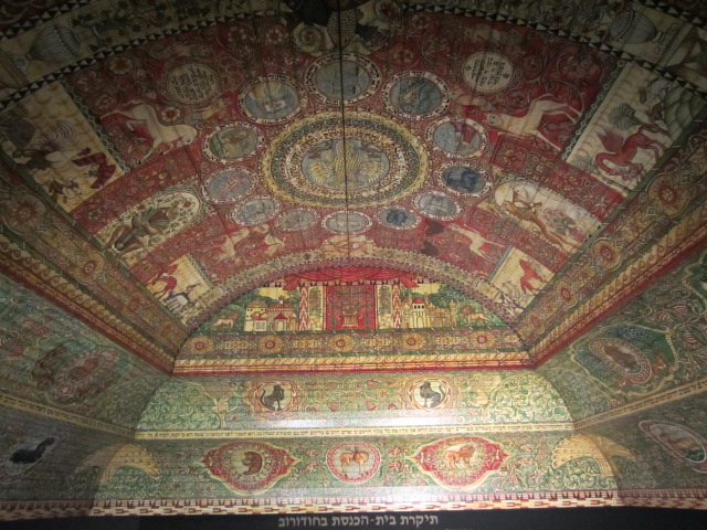 chodorov ceiling, 17th.JPG