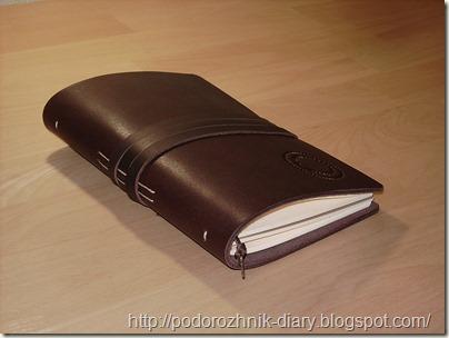 кожаный блокнот Luxury Sensitivity