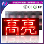 P10 Outdoor Red Color LED Electronic Display Signs Module Sign for Storefront Message Board, Programmable Scrolling Display