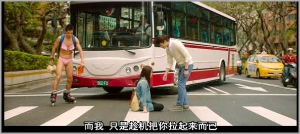 等一个人的咖啡 - 挡公车