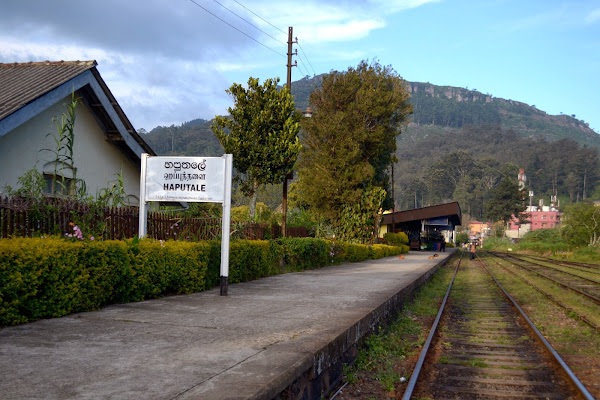 хапутале, железнодорожная станция
