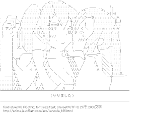 [AA]瑞鶴 & 加賀 (艦隊これくしょん)