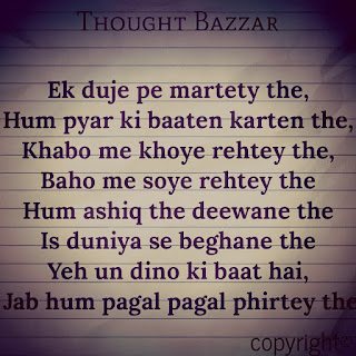 Thought bazzar