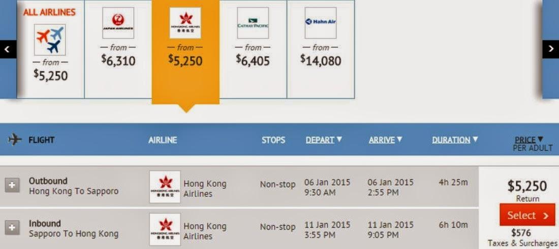 HK Airlines香港札幌