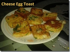 Cheese egg toast