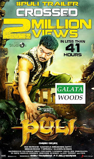 Puli trailer 2 million views in just few hours