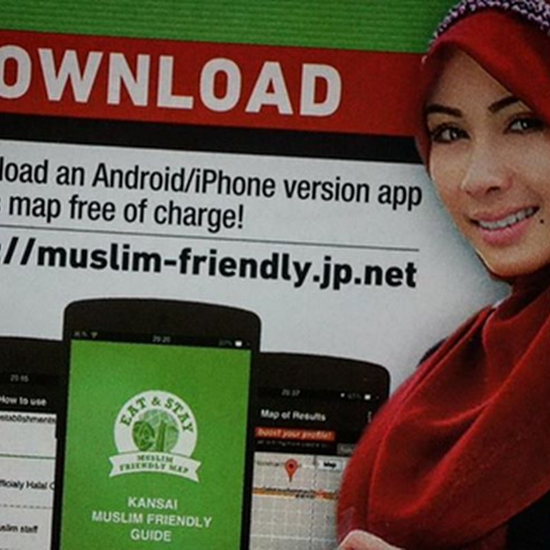 Osaka Halal & Muslim Friendly Map di Jepun