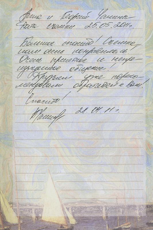 Отзыв о детском фотографе, Elena Volf, photographer, Barnaul, детский фотограф, Барнаул, семейный фотограф