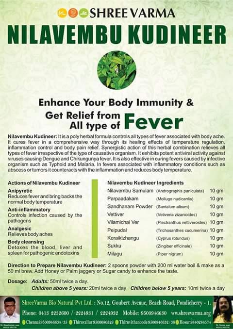 dengue sanskrit Five effective natural home remedies for treating chikungunya or dengue fever papaya leaf 5 home remedies to treat dengue & chikungunya fever in sanskrit.