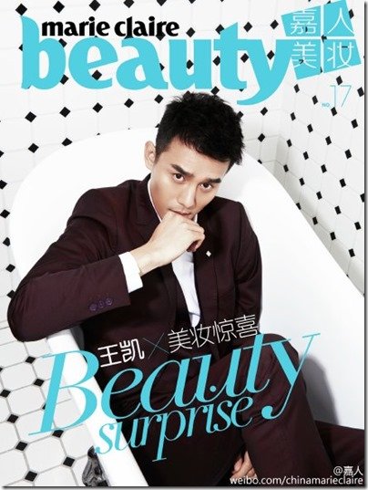 Wang Kai X marie claire beauty 王凱 X 嘉人美妝 2015 Dec 01