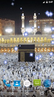 Mecca Live Wallpaper - screenshot