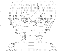 Nagato Yuki (The Disappearance of Nagato Yuki-chan)