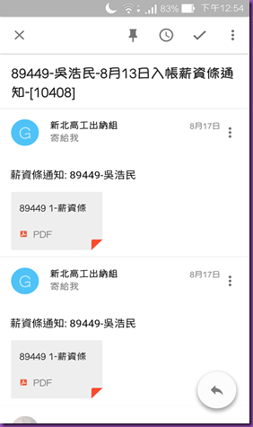 Screenshot_2015-08-26-12-54-45