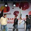 Фото » Мероприятия » 21.09.2014astrakhan