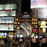 shinsaibashi district in osaka in Osaka, Osaka, Japan