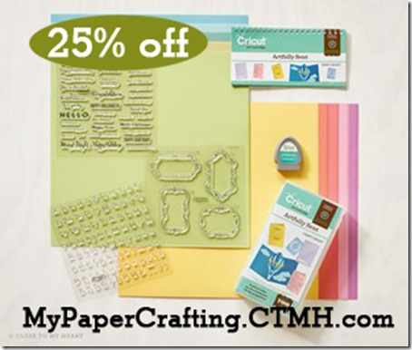 cricut-artfully-sent-collection-25