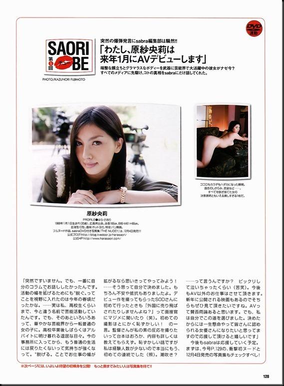 Hara Saori_289622-0010