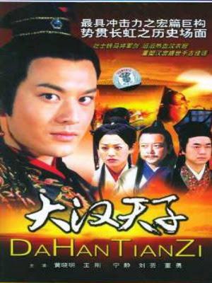 Thiên Tử Đại Hán 2 - The Prince Of Han Dynasty 2