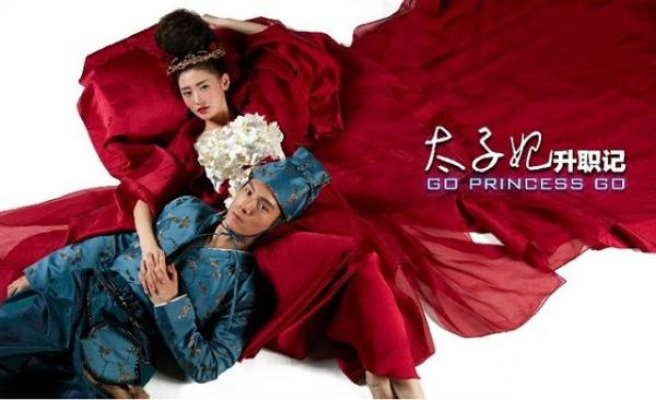 Go-Princess-Go-2015