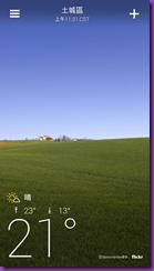 Screenshot_2014-01-25-11-31-17
