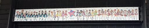 [写真]ドームの壁に貼られたアイドルたち