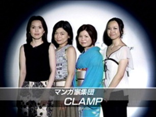 Clamp (1)