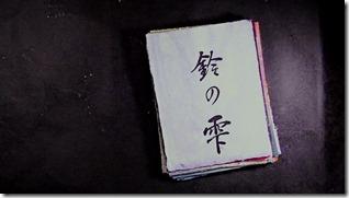 Mushishi Zoku Shou - Suzu no Shizuku -73