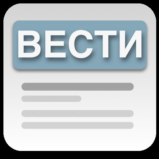 Android aplikacija МК Вести na Android Srbija