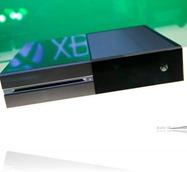 Xbox One pelikonsoli
