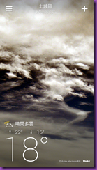 Screenshot_2014-01-11-09-06-37