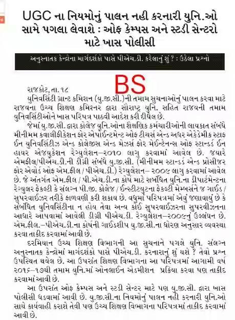 Image Result For Gp New Hindi