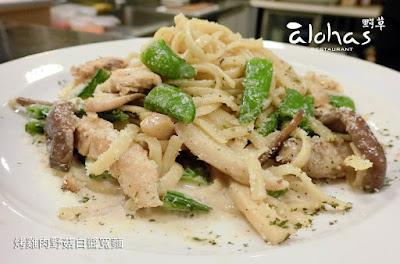 烤雞肉野菇白醬寬麵.JPG