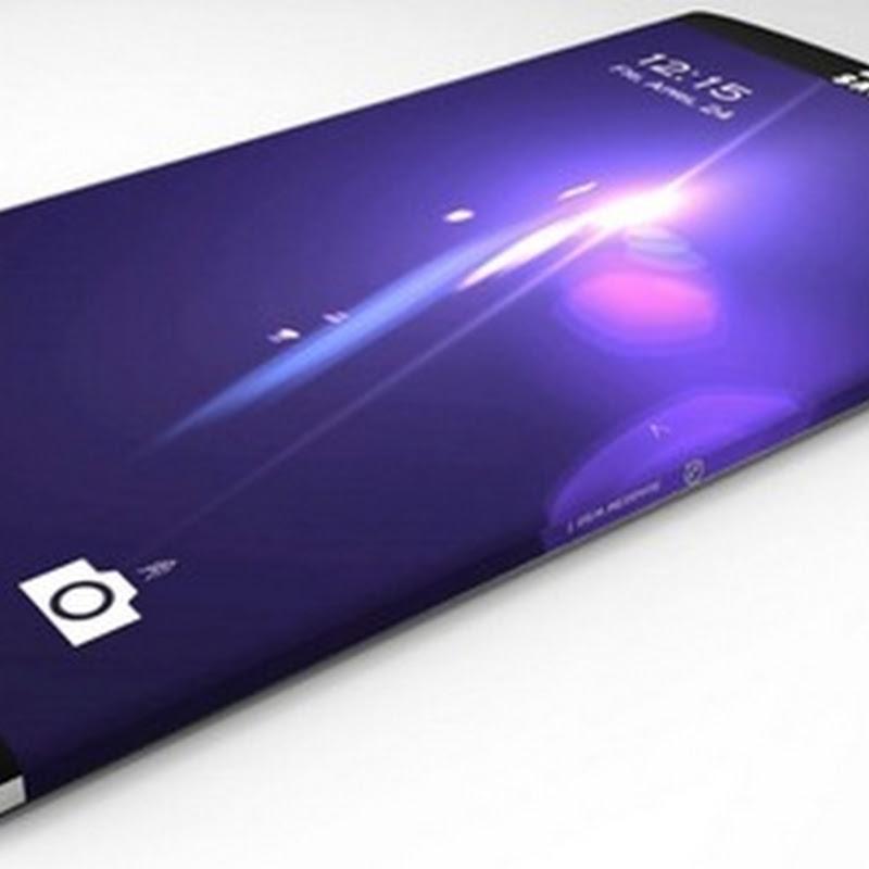 Galaxy S7: data de anúncio, testes e versão Premium especial para a Coreia