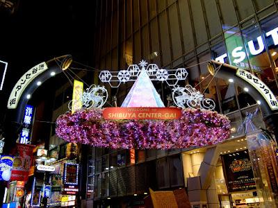 渋谷センター街のクリスマスイルミネーション2015