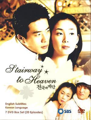 Nấc Thang Lên Thiên Đường - Stairway To Heaven