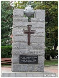 Парк. Ахелой. Болгария.
