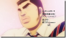 Ore Monogatari - 16 -35