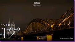 Screenshot_2013-12-29-17-26-59