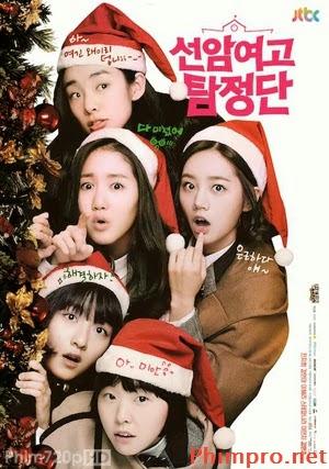 Phim Hội Nữ Thám Tử Trường Seonam