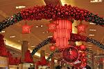 Julepynt i Macy's, New York.jpg