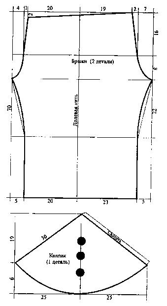 схема костюма пьеро