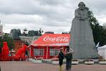 Lenin pije cole