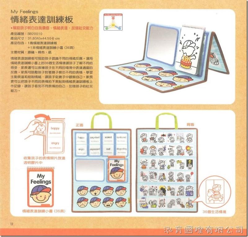 Training2s 學易樂 - 兒童綜合發展益智玩具