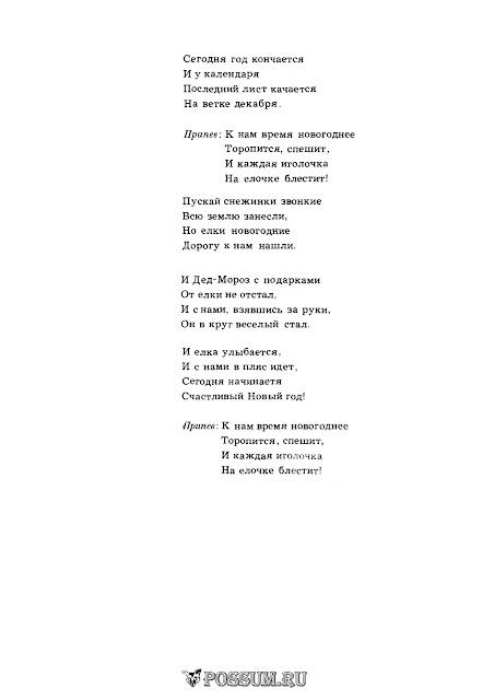iz-kanaki-v-rot-konchayut