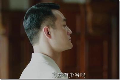 All Quiet in Peking - Wang Kai - Epi 04 北平無戰事 方孟韋 王凱 04集 05